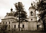Старинная фото церкви Подольского района