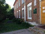 Бывшая школа номер 6 им.А.Фонягина