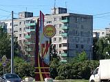 Стелла-напоминание об открытии микрорайона Колычево