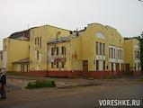 Зимний театр в Орехово-Зуево