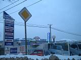 Техцентр Волин
