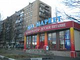 Молмаркет на Советской