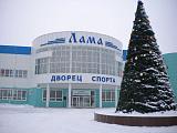 "Дворец спорта ""Лама"""