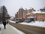 Волоколамск- город молодежи