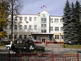 Администрация Наро-Фоминска