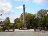 Наро-Фоминск- город воинской славы