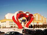 Сердце у ЗАГСа в Наро-Фоминске
