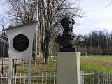 Бюст Пушкина в Усадьбе