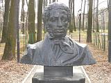 Бюст А.С.Пушкина в парке Усадьбы