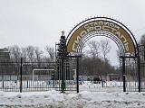 Гидросталь- городской стадион.