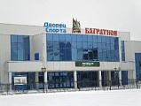 Дворец спорта Багратион
