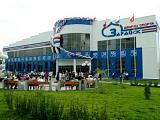 Дворец спорта Зарайск