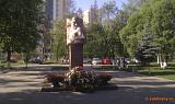 Памятник Защитников отечества в городском парке