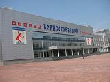 Борисоглебский, дворец спорта