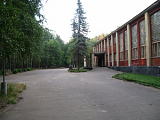 Школа номер 1