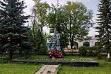 Мемориал в Верее