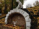 Вход в бывшие казематы (Лопатинский сад)
