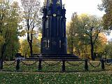 Памятник в честь Защитников города во времена событий 1812 года