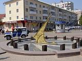 Памятник Солнечным часам