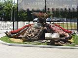 Памятник-цветник «Красота спасёт Мир» в парке «Ёлочки»