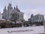 Смоленск в зимнем...