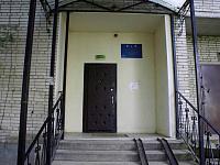 Поликлиника в Городке-17 (Большие Вяземы)