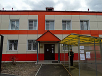 Поликлиника на Керамиках (Голицыно)