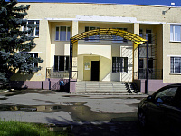 Татарковская Амбулатория