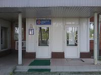 Детская поликлиника в Голицыно. ул.Советская 52, 8-498-694-09-83
