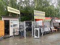 Наш офис продаж на Советской 3Б (Воскресенск)