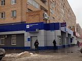 """Банк """"Возрождение"""" в Орехово-Зуево"""