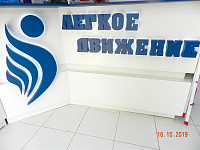 г.Звенигород, ул.Московская 21 8-967-239-28-97