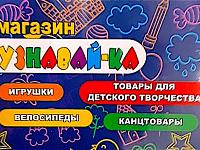 ТЕЛЕФОН 8-925-877-02-19