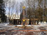 Мемориал павшим в Великой Отечественной