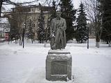 Памятник А.П.Чехову