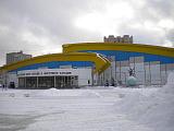 Центр хоккея и фигурного катания