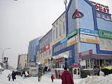 ТЦ Одинцовский Арбат