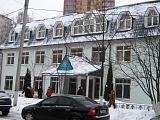 Пенсионный Фонд г. Одинцово