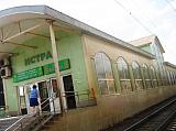 ЖД вокзал в Истре