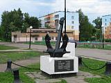 Памятник морякам  Великой России