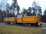 Малоколейная железная дорога