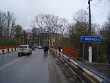 Мост через Воймегу