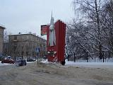 Памятник Советской науке