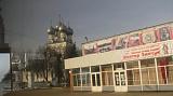 Кинотеатр Бронницы