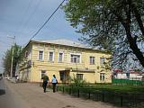Почта Бронницы