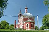 Ильинская церковь Бронницы