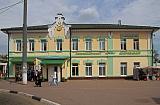 Вокзал станции Домодедово