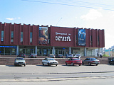 Кинотеатр Октябрь