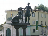 У памятника Лескову