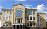 Тамбовский Государственный университет